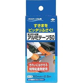 東洋アルミ 『ガスコンロの隙間用アルミテープ』 キッチンアルミテープ50 ガステーブル用 2426