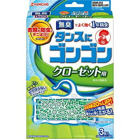 大日本除虫菊 タンスにゴンゴン 1年有効 クローゼット用 3個入 無臭タイプ (防虫 防カビ ダニよけ)