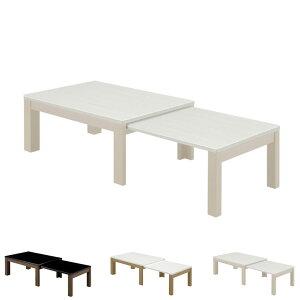 センターテーブル テーブル 幅90~150 奥行60 高さ38 完成品 白杢目ハイグロスシート UV塗装 コンパクト おしゃれ エコー 90伸張(代引不可)【送料無料】