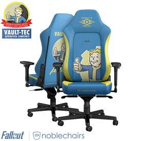 アーキサイト ゲーミングチェア noblechairs HERO Fallout Vault-Tec Edition ロッキング Fallout Vault Boy PU-FVT-SGL(代引不可)【送料無料】