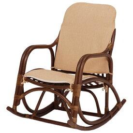 チェア チェアー ロッキング 籐 ラタン製 アジアン家具 ロッキング ラタン アジアン クッション付き RRC-865DBR(代引不可)【送料無料】