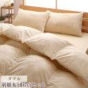 布団セット 寝具セット 組布団 掛け布団 掛布団 敷き布団 敷布団 枕 ふとん [フェザー100%使用!10色から選べる羽根…