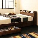 ベッド セミダブル フレーム 棚 コンセント付引出収納ベッド Fenrir フェンリル フレームのみ