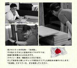 homa(ホマ)180ローボード(代引き不可)【送料無料】【smtb-f】【RCP】