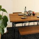 ダイニング テーブル 無垢 アンティーク レトロ ビンテージ 北欧 シンプルモダン 【KELT】 ケルト ダイニングテーブル…