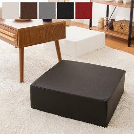 座布団 合皮 レザークッション 45×45×厚さ15cm 正方形 ウレタン クッション 椅子 座椅子 フロアクッション 座布団【送料無料】