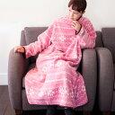 着る毛布 ヌックミィ 着るブランケット ブランケット 毛布 フリース ひざ掛け NuKME(ヌックミィ) ガウンケット ショートサイズ 着丈125cm スノー柄