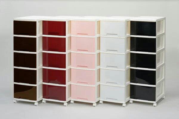 5段 組立式 収納チェスト ラグス カラーチェスト 棚 収納ボックス(代引き不可)【送料無料】【inte_D1806】