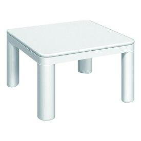 エスケイジャパン こたつテーブル こたつ カジュアルコタツ 60×60cm 正方形 SKJ-K60-W ホワイト 白 一人暮らし 暖房 テーブル【送料無料】
