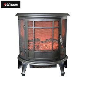 エスケイジャパン 暖炉ヒーター(大) SKJ-CX1200DX 電気ストーブ 暖炉型 電気暖炉 暖房 おしゃれ【送料無料】
