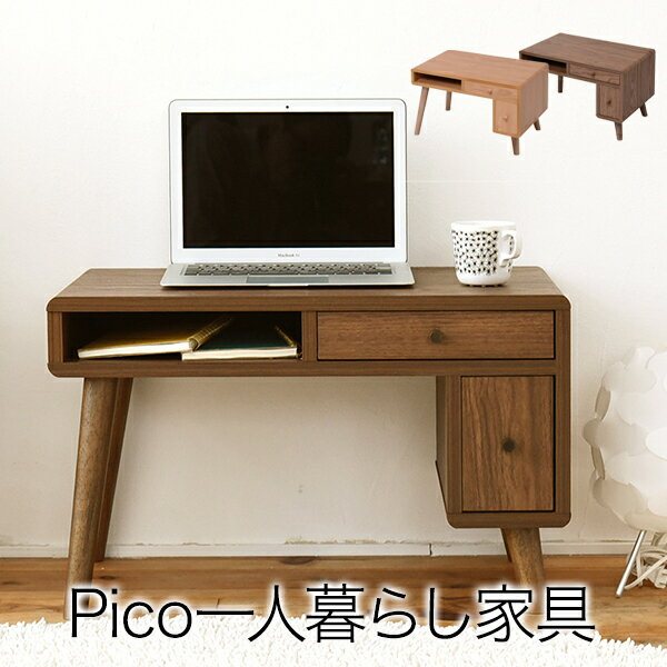 Pico series Pc desk パソコンデスク パソコン台 机 収納 収納家具 木製 PC台 PCデスク パソコン机 PC机 シンプル【送料無料】