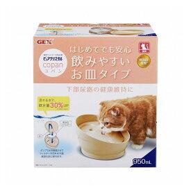 ジェックス ピュアクリスタルコパン猫用BE