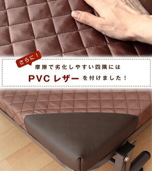 折りたたみベッドシングルキャスター付きマットレスキャスター手すり移動PVCガード(代引不可)【送料無料】【smtb-f】