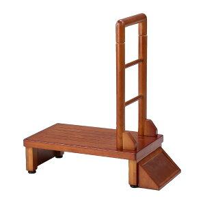 手すり付き玄関台 幅60cm 手すり ステップ 台 玄関 段差 踏み台 木製 昇降 足場(代引不可)【送料無料】