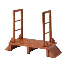 手すり付き玄関台 両手 幅80cm 手すり ステップ 台 玄関 段差 踏み台 木製 昇降 足場(代引不可)【送料無料】