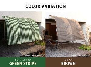 日よけアーチ型サンシェード2m幅サンシェードシェードアーチ型たてす洋風洋風たてす雨よけ目隠し窓ガーデン(代引不可)【送料無料】