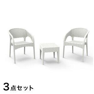 RESOL(レソル) ガーデンセット SET BAHIA スペイン 樹脂製 ラタン調 ガーデン 3点セット ガーデンチェア テーブル テラス ガーデンファニチャー ガーデン家具(代引不可)【送料無料】