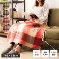 【60代女性】足先の冷えに悩む母親に!電気ひざ掛け毛布のおすすめは?