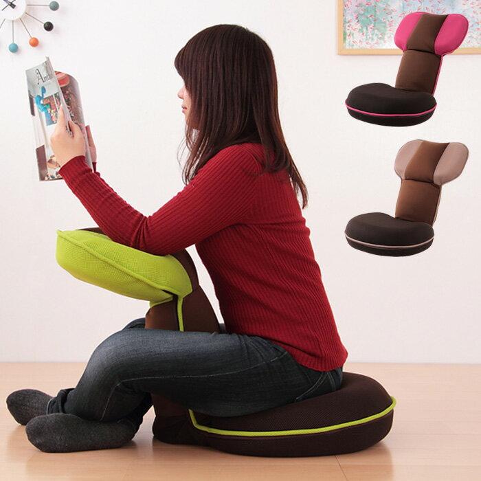 座椅子 抱き座椅子 ゲーム game 座いす ストレッチ リクライニング 背中 背筋 腰 姿勢 猫背 骨盤 チェア chair 読書 Pit!【ピット!】【あす楽対応】【送料無料】