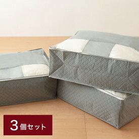 竹炭 布団 収納袋 炭入り消臭 布団一式 収納ケース(3個セット)【送料無料】