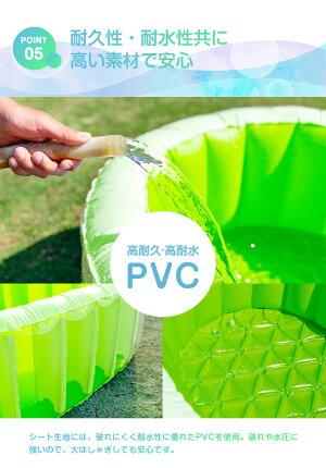 プールビニールプールオーバル電池式エアーポンプ家庭用プール家庭用ベランダ水遊び電動ポンプ空気入れ【送料無料】【smtb-f】