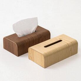 天然木 ティッシュボックス 木製 ティッシュケース ティッシュカバー ティッシュ ケース ボックス 収納 ティッシュペーパー【送料無料】