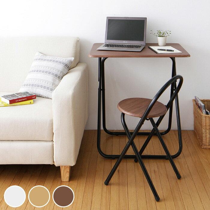 フォールディングテーブル テーブル 折りたたみ チェア セット デスク 机 椅子 [フォールディングテーブル&チェアセット Varize ヴァリーズ] ブラウン ナチュラル ホワイト TC-7050PV(代引き不可)【送料無料】