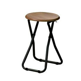 折り畳みスツール PFC-M18 ダイニング リビング スツール 椅子 折り畳み スツール 丸椅子 シンプル(代引不可)【送料無料】