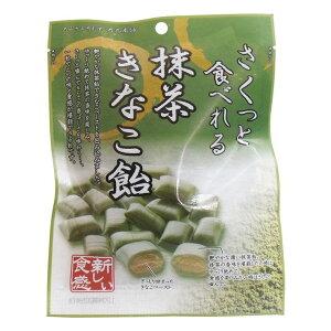 さくっと食べられる抹茶きなこ飴 54g 飴・健康飴