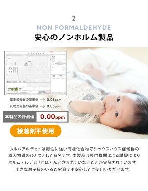 洗えるラグ200x250cm長方形フランネルマットウォッシャブル滑り止めマイクロファイバーリビングホットカーペット対応(代引不可)【送料無料】