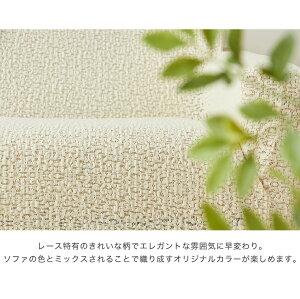 ソファカバー日本製メッシュ2人掛け2人用肘掛けありメッシュジャガードニットストレッチソファカバーアコール洗濯可能(代引不可)【送料無料】【smtb-f】