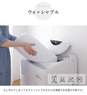 ソファカバー日本製2人掛け2人用肘掛けありPsycheプシュケバトンBaton洗濯可能加工北欧おしゃれ(代引不可)【送料無料】