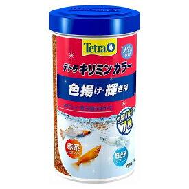 スペクトラムブランズジャパン テトラ キリミン カラー 140g