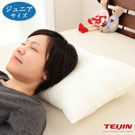 枕 日本製 帝人 マイティ枕 35×50 ジュニア用 洗える 国産 TEIJIN 子供【送料無料】