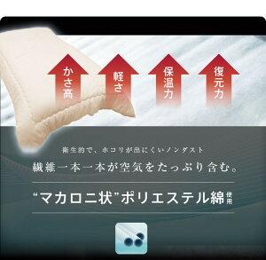 日本製国産掛け布団掛けふとんセミダブル洗える洗える布団ボリューム掛布団セミダブル170×210(代引不可)【送料無料】【smtb-f】