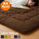 極厚6層ラグ 130×185cm 滑り止め付 長方形 6層 約4cm厚 極厚 多層構造 リビング ラグ ラグマット 絨毯 カーペット 抗…