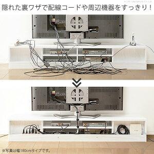 背面収納鏡面TVボードROBIN〔ロビン〕幅180cmテレビ台ボードtvボード収納【ポイント倍】