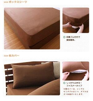 布団カバー3点セット和タイプベッドタイプセミダブル掛け布団敷き布団枕【あす楽対応】
