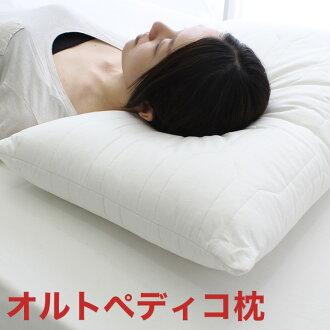 意大利制造orutopediko枕头Primo枕头肩膀酸痛安眠枕头意大利大的尺寸