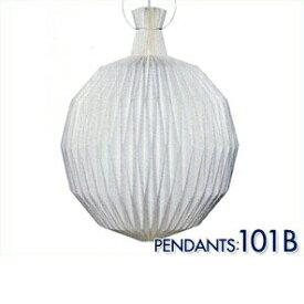 LE KLINT レ・クリント レクリント PENDANTS 101B 北欧デザイン ペンダントライト 照明【送料無料】(代引き不可)