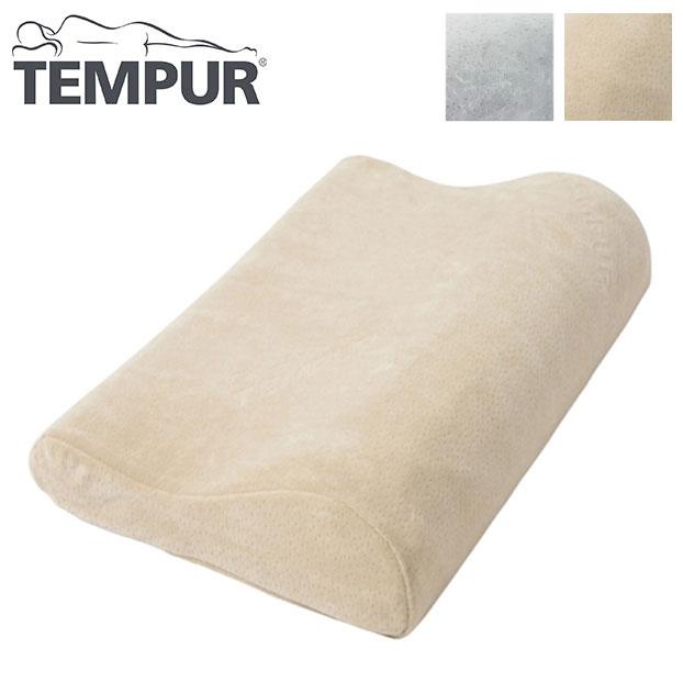 テンピュール 枕 オリジナルネックピロー Sサイズ エルゴノミック 新タイプ 【正規品】 3年間保証付 低反発枕 まくら【送料無料】