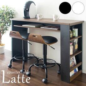 カウンターテーブル ダイニング 収納棚&コンセント付で充実の機能! 壁面使い 対面カウンター(KNT-1200)【送料無料】