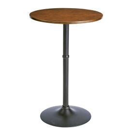 ハイテーブル MARS(マルス) バーテーブル テーブル センターテーブル 丸テーブル カウンター テーブル コーヒーテーブル(代引不可)【送料無料】