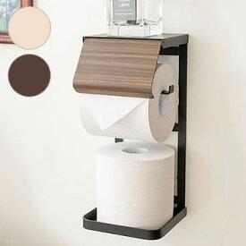 トイレットペーパーホルダー TEER(ティール)棚付き 縦型 スチール 完成品 トイレ ペーパーホルダー おしゃれ 木目調(代引不可)【送料無料】