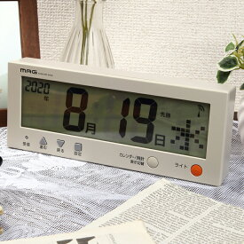 ノア精密 MAG マグ 電波カレンダー こよみん W-762BE-Z 電波時計 デジタル 置き 掛け カレンダー 温度 曜日 シンプル 時計 時間【送料無料】