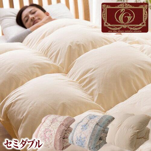 国産 エクセルゴールドラベル ホワイトダウン90% 羽毛布団 セミダブル【あす楽対応】【送料無料】