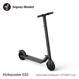 ナインボット Ninebot Kickscooter ES2 キックスターター 電動 キックボード セグウェイ パーソナルモビリティ(代引不可)【送料無料】