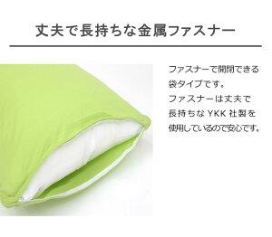 メリーナイトTシャツ素材のやわらかニットピロケース無地43×63cm【RCP】