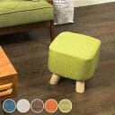 さいころスツール ロータイプ ブルー ブラウン グリーン オレンジ アイボリー カラフル スツール ローチェア 椅子 いす (代引不可)【送料無料】