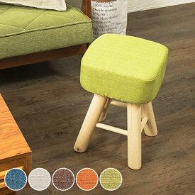 さいころスツール ハイタイプ ブルー ブラウン グリーン オレンジ アイボリー カラフル スツール ハイチェア 椅子 いす (代引不可)【送料無料】